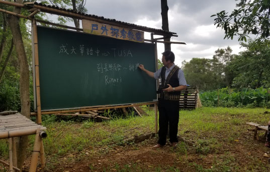 A man teaches a class outside in Taiwan