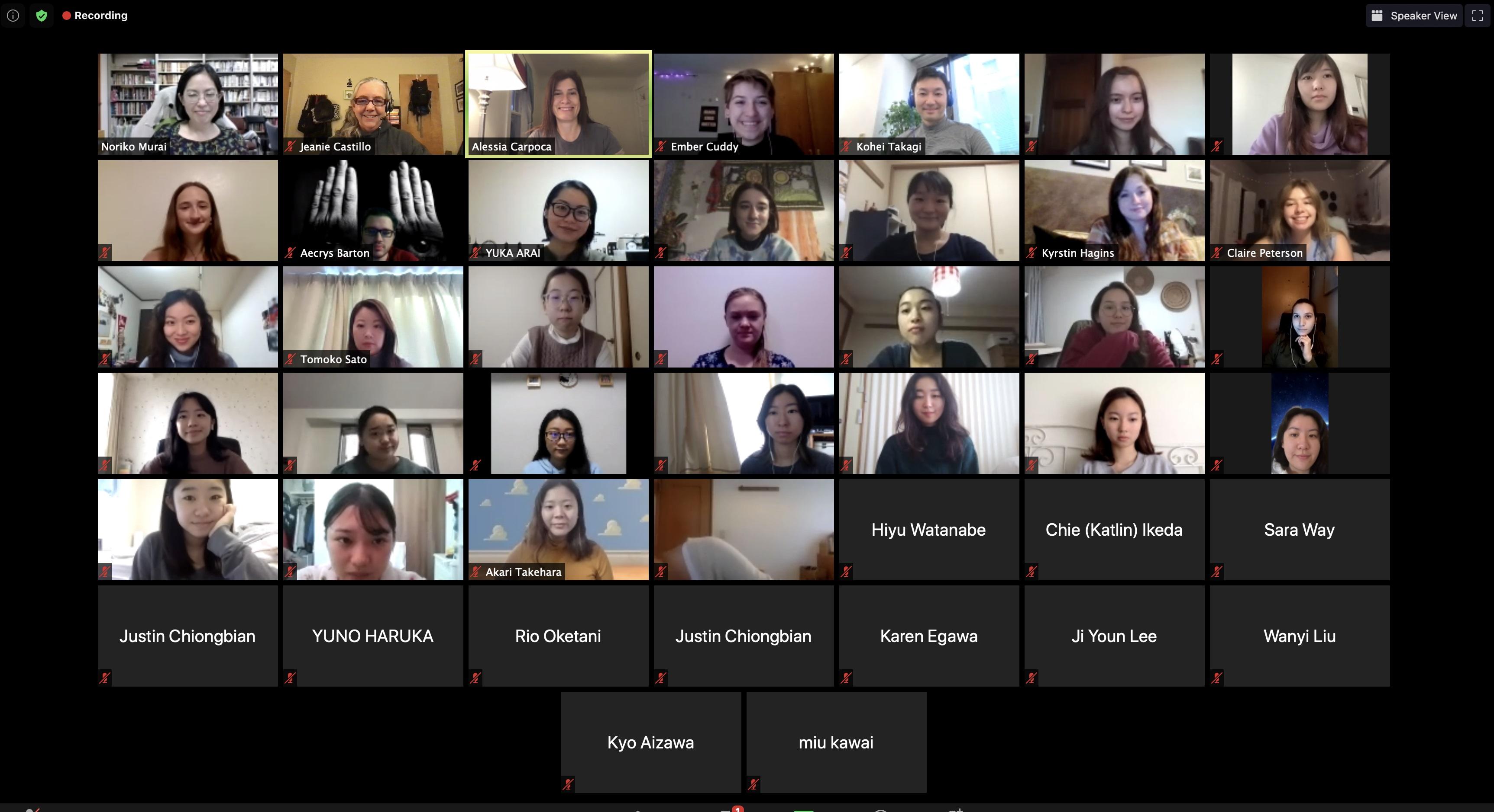 Virtual Exchange Between Sophia University in Japan and The University of Montana