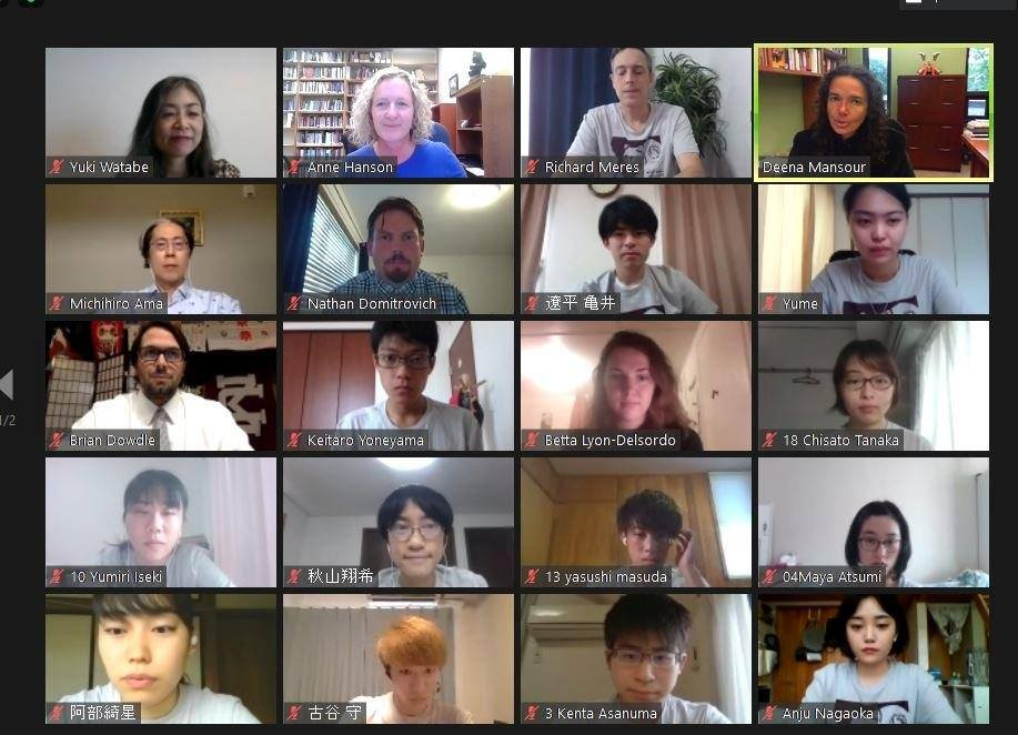 English Language Institute and Maureen and Mike Mansfield Center Launches Inaugural Virtual Exchange with Tohoku University