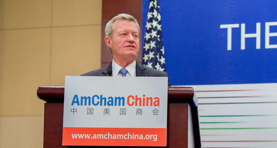 Ambassador Max Baucus Speaking