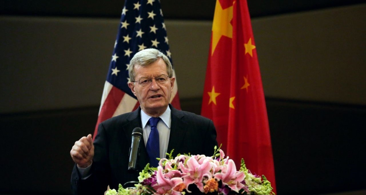 Max Baucus Appears at C100 Conference